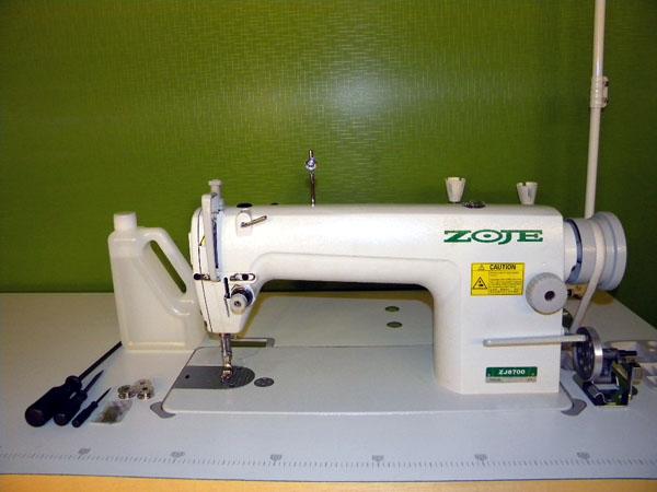 Neuf industrielle machines coudre zj 8700 table moteur - Table haute industrielle ...